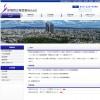 新関西企業警備様のWEBサイト