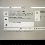 Windows8 でログインできない